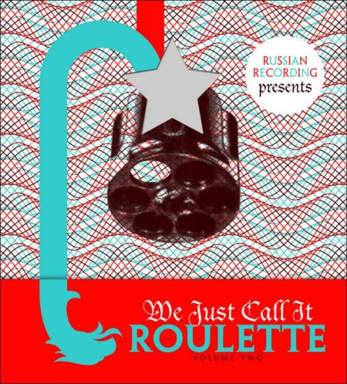 wejustcallitroulettev2
